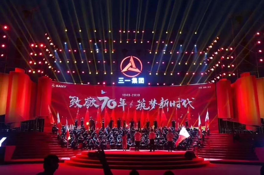 """三一集团万人大合唱,集体告白""""祖国万岁"""""""
